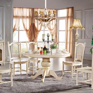 欧式实木圆餐桌