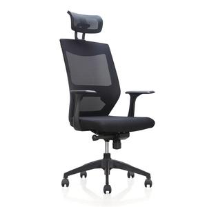 办公室活动旋转职员办公椅