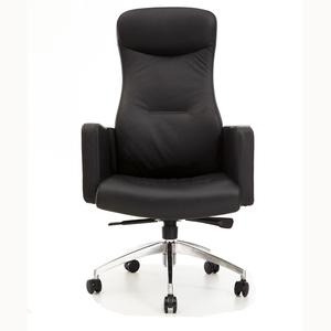 不锈钢升降大班椅简约办公室
