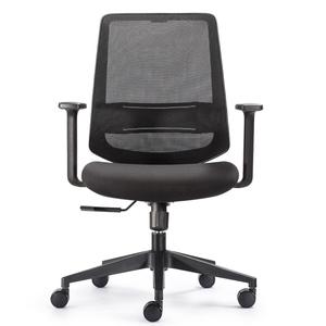 办公室职员椅活动轮旋转职员椅