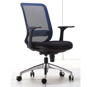 办公椅旋转职员椅会议电脑办公室职员