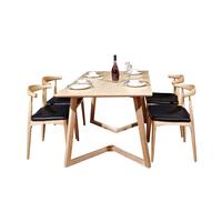白蜡木长餐桌组合